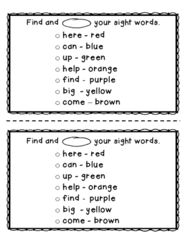 Pre-Primer Emergent Reader with Sight Word and Comprehension Activity