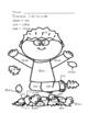 Pre-Primer Sight Word Color-By-Code No Prep Worksheets:  Set 2