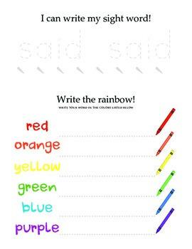 Pre-Primer Sight Word Curriculum