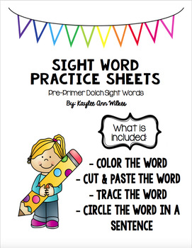 Pre-Primer Sight Word Packet