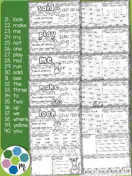 Pre-Primer Sight Word Practice 2