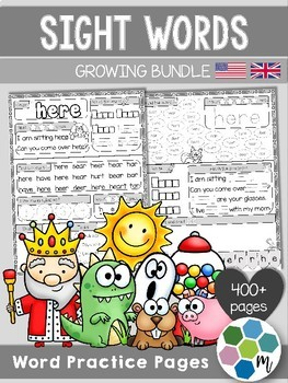 Sight Word Practice Pages BUNDLE