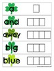 Pre Primer Sight Word Spelling Cards for St. Patrick's Day
