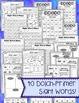 Sight Word Super Bundle: No Prep & Interactive