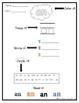 Dolch Pre-Primer Sight Word Worksheets