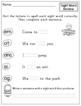Sight Words Worksheets: Pre-Primer Pack