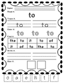 Pre-Primer Sight Words Combo Pack