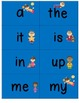Pre-Primer Super Sight Words Flash Cards & Word Wall Cards