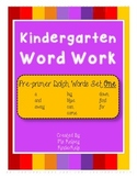 Pre-Primer Word Work FREEBIE
