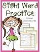 Pre-Primer and Primer Sight Word Practice BUNDLE