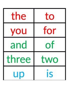 pre-k sight word flashcards