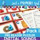 Pre Reader Letter Sound Centers - Puzzler Bundle