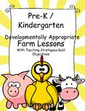 Pre-k / K Farm & Clothing Lesson Plans With Teaching Strat