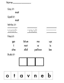Pre-primer Words Worksheet
