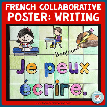 French 4 Language Skills French Collaborative Posters BUNDLE | en français