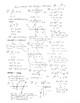PreCalc NoCalc Mathacrostics #12 (rational inequalities, graph exp/log function)