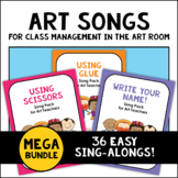 PreK-2 Art Room Classroom Management Songs MEGA Bundle
