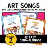 PreK-2 Art Room Song Poster Bundle 2: Using Glue, Quiet Ti