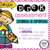 PreK Assessment - DIGITAL - Spanish & English Bundle - Kin