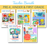 PreK-First Grade Art Lesson Bundle