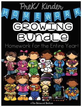 PreK/K Homework for the Entire Year GROWING BUNDLE