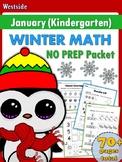 January Math NO PREP Packet (Kindergarten)