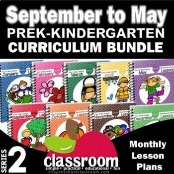 PREK CURRICULUM  3-Year Curriculum BUNDLE