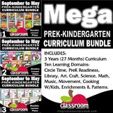Preschool Pre-K and Kindergarten Curriculum 3-Year BUNDLE