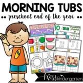 PreK / Preschool Morning Work Tubs End of the Year