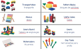 PreKindergarten, ECE, Materials labels in English and Spanish
