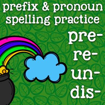 Prefix Practice - re-, dis-, un-, pre- - 2nd Grade Spelling - St. Patrick's Day