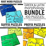 Prefix, Root Word, & Suffix Puzzle Bundle {100 Puzzles for Middle Grades}