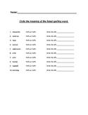 Prefix/Suffix Quiz