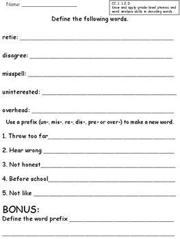 Prefix Test
