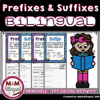 Prefix and Suffix Foldable *Dual Language*