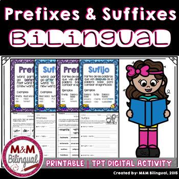 Prefix and Suffix Foldable *Dual Language*