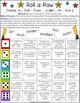 Prefixes Activities: 6 Prefixes Games