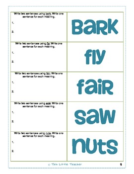 Word Study Foldable Templates for Grades 2, 3, 4