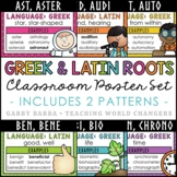 Greek & Latin Roots Posters
