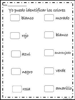 Prek and Kindergarten Assessment screening in Spanish