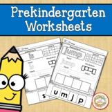 Prekindergarten Sight Words Worksheets