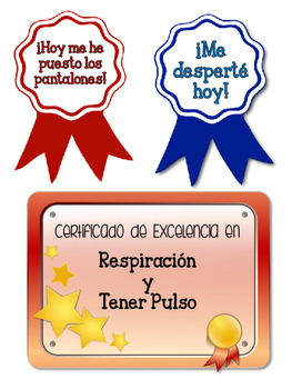Premios Terribles (Just for fun)