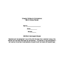 Prentice Hall World History Chapter 10 Muslim Civilizations Homework Packet