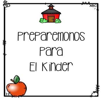 Preparemonos para el Kinder