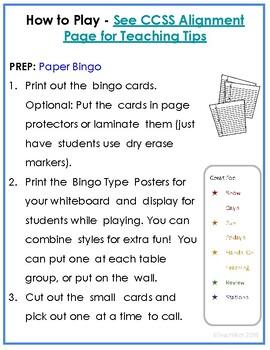 SALE FREEBIE Preposition / Subordinating Conjunction Bingo - PRINT-AND-GO