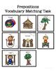 Preposition Vocabulary Matching Folder Game