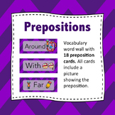 Preposition Word Wall - Preposition Flash Cards (Purple)