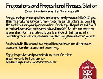 Prepositions Station (Compatible with Journeys First Grade Lesson 20)