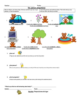 Prepositions of Place See, Think, Wonder notes and practice