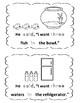 Preprimer Sight Word Books Vol 12